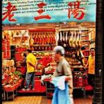 Hong Kong shop